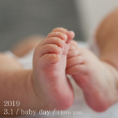 Children's Piano Lullaby, Island House Baby Brother's Thought I'm a baby lullaby for my house Preacher Doremi Song Young Baby Kid Classic Lullaby 9 - Good night, our baby
