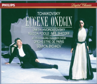 Dmitri Hvorostovsky, Irina Arkhipova, Neil Shicoff, Nuccia Focile, Olga Borodina, Orchestre De Paris, Sarah Walker, Semyon Bychkov & St. Petersburg Chamber Choir - Tchaikovsky: Eugene Onegin artwork