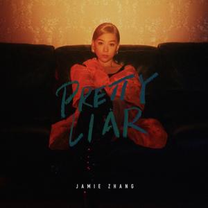 章尾而 - Pretty Liar