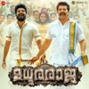 Madhuraraja (Original Motion Picture Soundtrack) - Single
