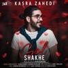 Shakhe Gol - Single