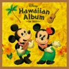 Disney Hawaiian Album ~DA BEST!~ ジャケット写真