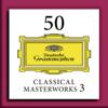 Amadeus Quartet & Emil Gilels - Piano Quintet in A, D.667 -