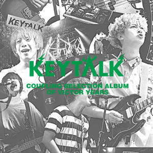 KEYTALK - Coupling Selection Album of Victor Years