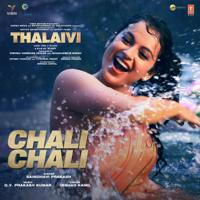 Saindhavi Prakash & G. V. Prakash Kumar - Chali Chali (From