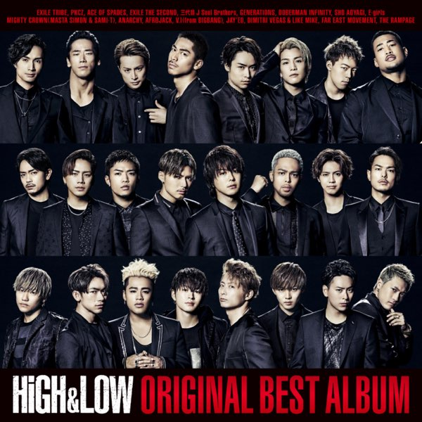 High & Low Original Best Album by Various Artists on Apple Music