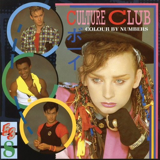 Art for Karma Chameleon by Culture Club