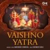 Vaishno Yatra Mata Bhajan