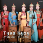 Tyva Kyzy - Taraan Taraam Dazyr Shölde