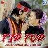Tip Top Single