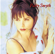 Patty Smyth - Sometimes Love Just Ain't Enough (feat. Don Henley)
