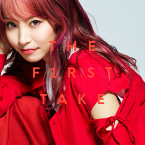 LiSA - 紅蓮華 - From THE FIRST TAKE