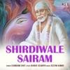 Shirdiwale Sairam Sai Bhajan