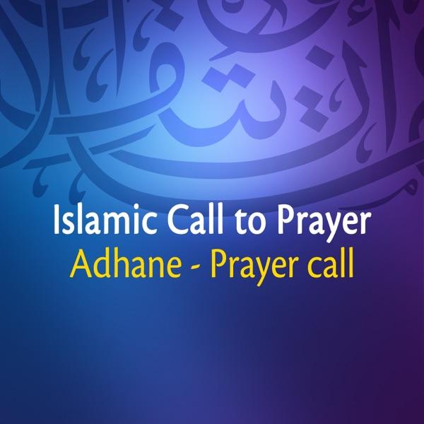 Adhane - Beautiful Adhan - Call To Prayer