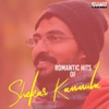 Romantic Hits of Sekhar Kammula