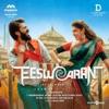 Eeswaran Original Motion Picture Soundtrack