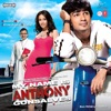 My Name Is Anthony Gonsalves (Original Motion Picture Soundtrack)
