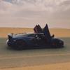 Rakhim - Синий Lamborghini (Remix by Dan Korshunov) artwork