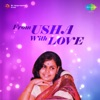 From Usha with Love EP
