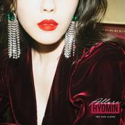 Allure - Hyomin - Hyomin