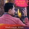 Pa Talab da Khpal Dilbar Single