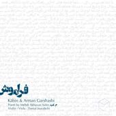 Faramoush (feat. Arman Garshasbi) - Kābin