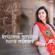 Shree Krishna Govind Hare Murari - Maanya Arora