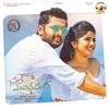 Chal Mohan Ranga (Original Motion Picture Soundtrack) - EP