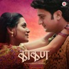 Kaakan (Original Motion Picture Soundtrack) - EP