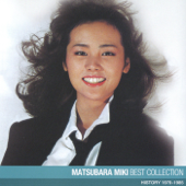 Mayonaka No Door Stay With Me Miki Matsubara - Miki Matsubara