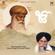 Tu Karta Purakh - Bhai Randhir Singh Hazuri Ragi Sri Darbar Sahib