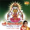 Sri Varalakshmi Viratha Poojai Padalgal