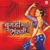 Bugadi Maazi Sandali Ga (Original Motion Picture Soundtrack)