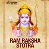 Ram Raksha Stotra EP