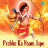 Prabhu Ka Naam Japo Single