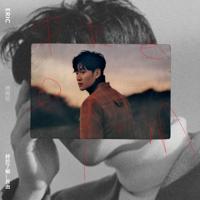 Eric Chou - What's Wrong
