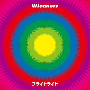 Wienners - ブライトライト