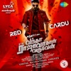 Red Cardu From Vantha Rajavathaan Varuven Single