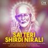 Sai Teri Shirdi Nirali Sai Bhajan EP