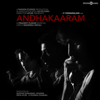 Pradeep Kumar - Andhakaaram (Original Motion Picture Soundtrack)