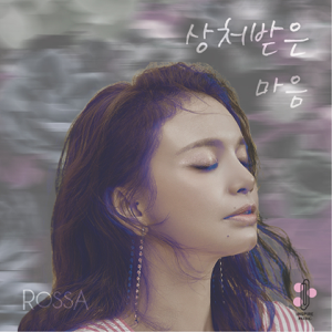 Rossa - The Heart You Hurt (Hati Yang Kau Sakiti Korean Version)