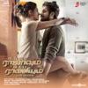 Ispade Rajavum Idhaya Raniyum Original Motion Picture Soundtrack