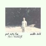 Middle Child (feat. SIDEEYE) [Remix] - Single