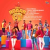 Oru Adaar Love Original Motion Picture Soundtrack