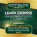 Immersion Language Audiobooks - Learn Chinese for Beginners Easily and in Your Car Audiobook Super Bundle! Phrases and Vocabulary Set! 2 Books in 1:  Over 2000 Mandarin Words and Phrases!: Fast and Easy Chinese Language Learning! Level 1 (Unabridged)