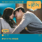Download Mp3 HA SUNG WOON - Fall in You
