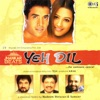 Yeh Dil (Jhankar) [Original Motion Picture Soundtrack]