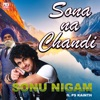 Sona na chandi feat PS Kainth Single