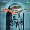 Goopy Gyne & Bagha Byne (Original Motion Picture Soundtrack)