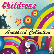 Childrens Anasheed Collection - Simtech Productions